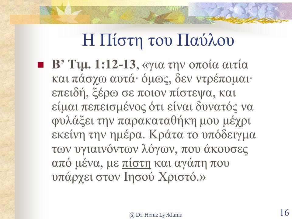 @ Dr.Heinz Lycklama 16 Η Πίστη του Παύλου Β' Τιμ.