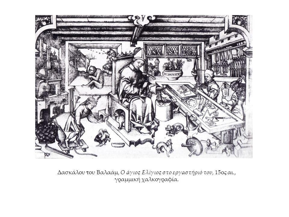 Οι πρόγονοι του Αδάμ, 1493, ξυλογραφία σε πλάγιο ξύλο, Ιδιωτική συλλογή.