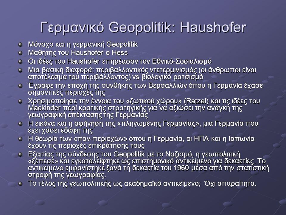 Γερμανικό Geopolitik: Haushofer Μόναχο και η γερμανική Geopolitik Μαθητής του Haushofer o Hess Οι ιδέες του Haushofer επηρέασαν τον Εθνικό-Σοσιαλισμό