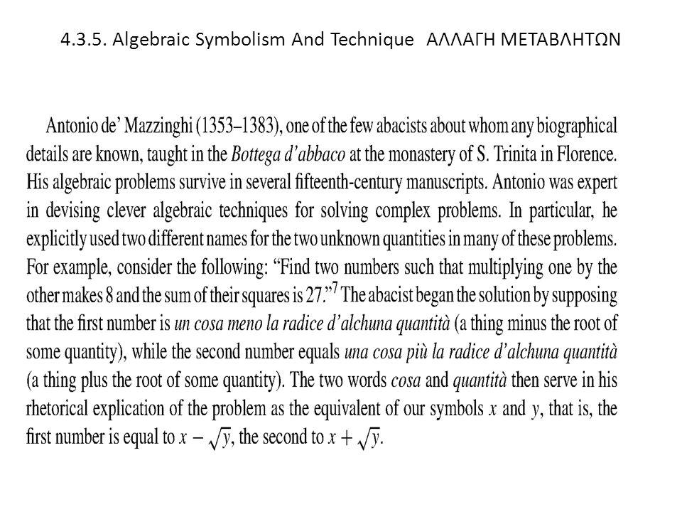 4.3.5. Algebraic Symbolism And Technique ΑΛΛΑΓΗ ΜΕΤΑΒΛΗΤΩΝ