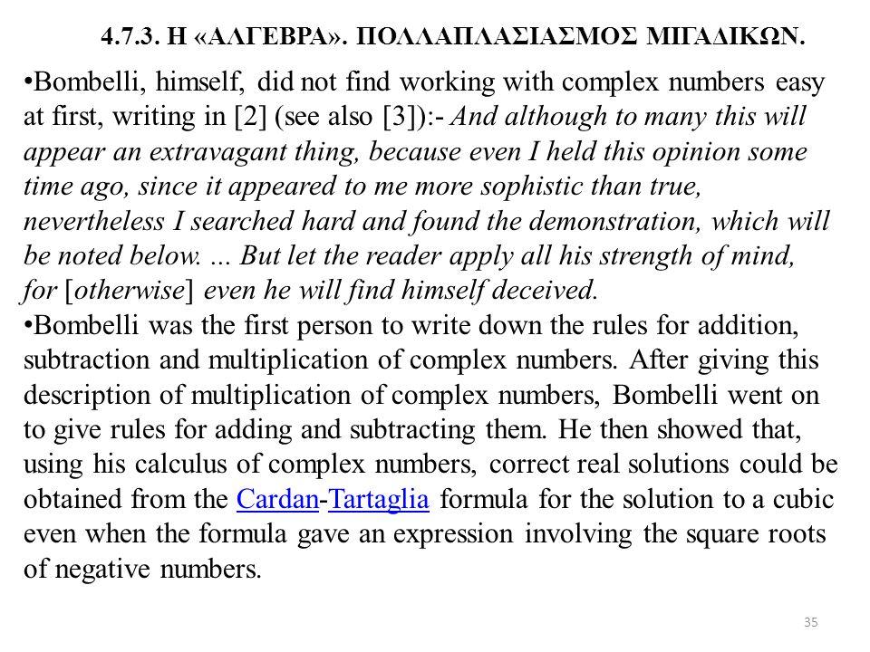 4.7.3. Η «ΑΛΓΕΒΡΑ». ΠΟΛΛΑΠΛΑΣΙΑΣΜΟΣ ΜΙΓΑΔΙΚΩΝ. Bombelli, himself, did not find working with complex numbers easy at first, writing in [2] (see also [3