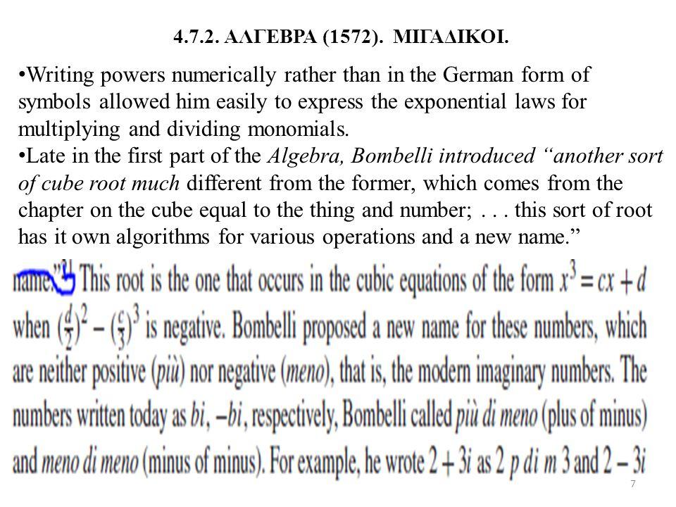 4.7.2. ΑΛΓΕΒΡΑ (1572). ΜΙΓΑΔΙΚΟΙ. Writing powers numerically rather than in the German form of symbols allowed him easily to express the exponential l