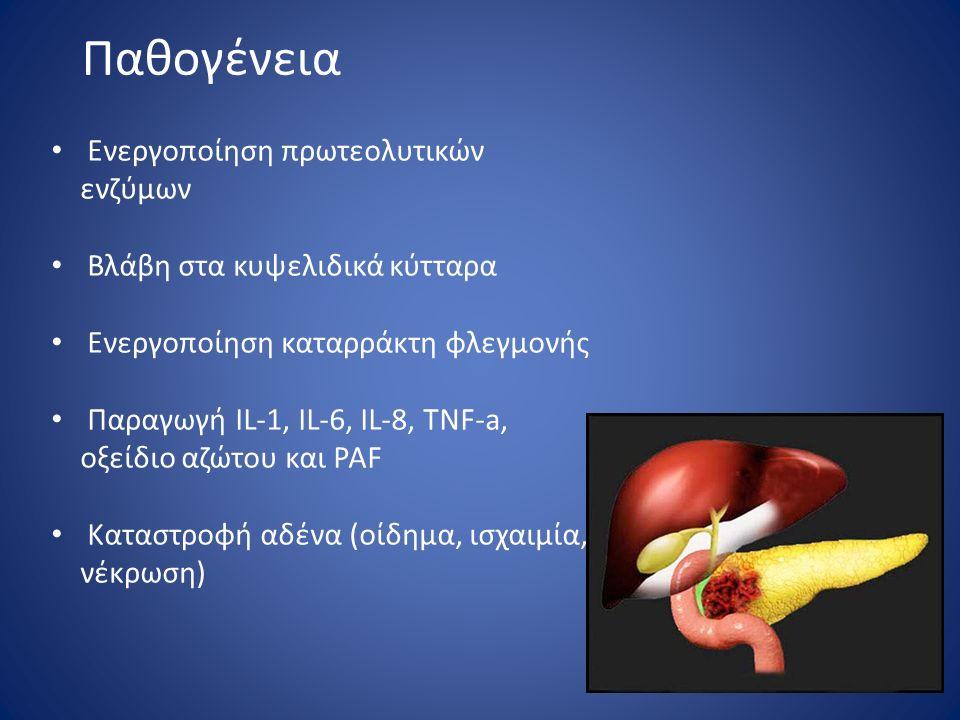 ΧΕΙΡΟΥΡΓΙΚΗ ΑΝΤΙΜΕΤΩΠΙΣΗ Η χειρουργική παρέμβαση στοχεύει: 1.