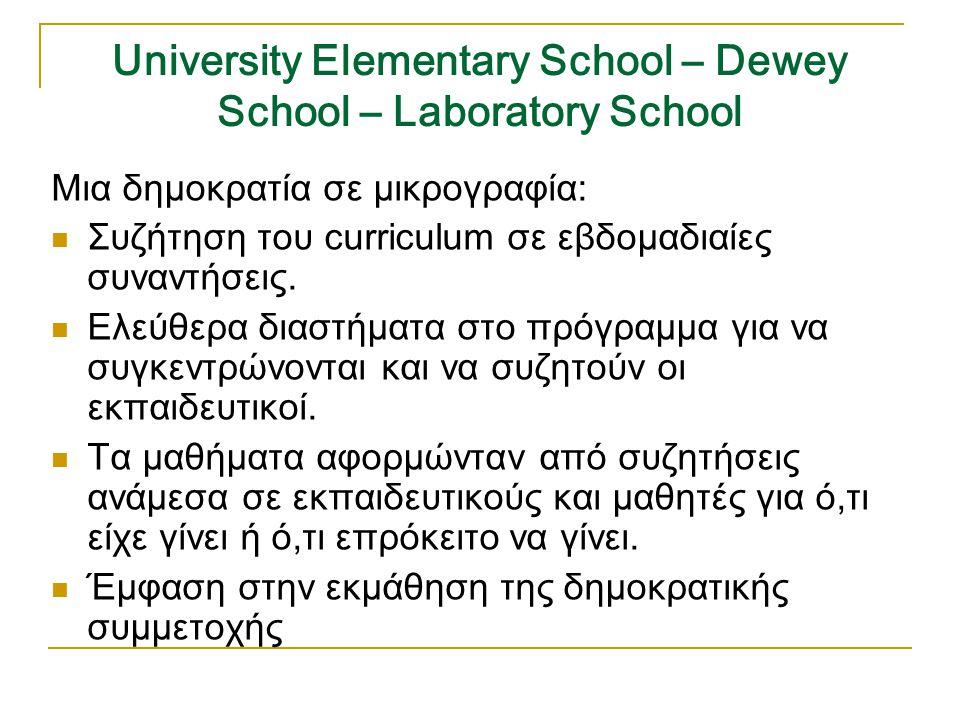 University Elementary School – Dewey School – Laboratory School Μια δημοκρατία σε μικρογραφία: Συζήτηση του curriculum σε εβδομαδιαίες συναντήσεις. Ελ
