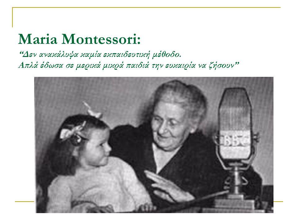 "Maria Montessori: ""Δεν ανακάλυψα καμία εκπαιδευτική μέθοδο. Απλά έδωσα σε μερικά μικρά παιδιά την ευκαιρία να ζήσουν"""
