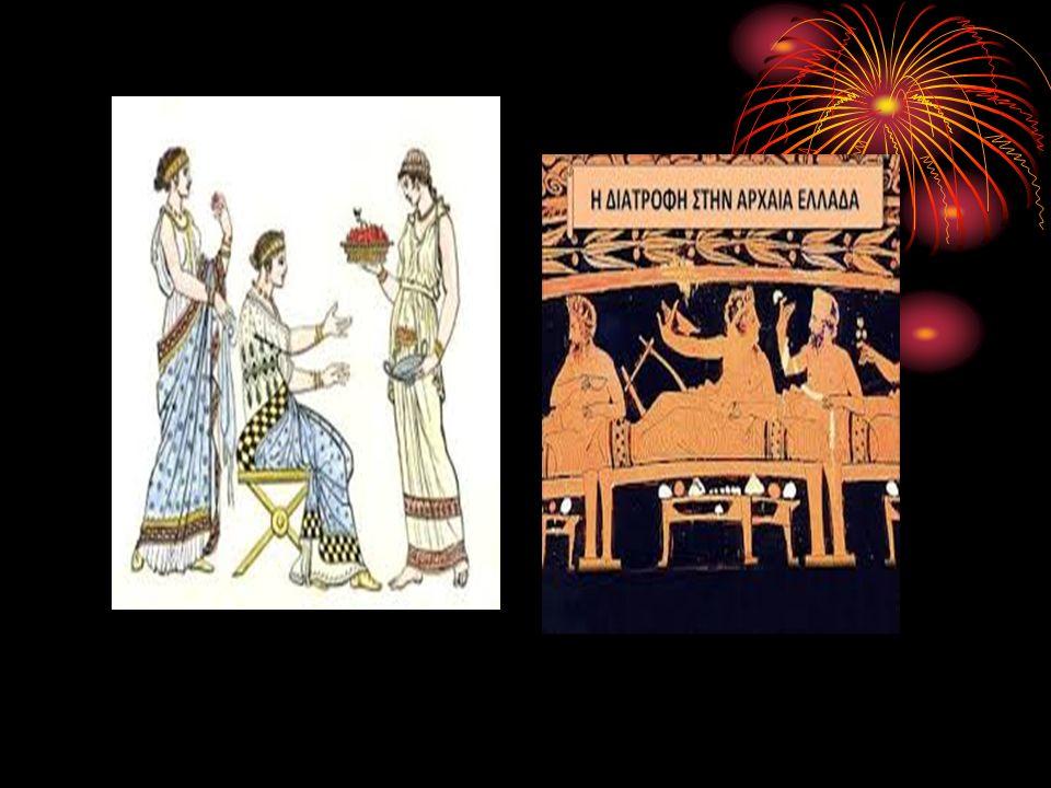 Καλοφαγάδες και μάγειροι Κατά την αρχαϊκή και κλασική εποχή, η λιτότητα, την οποία επέβαλλαν οι φυσικές και κλιματικές συνθήκες της Ελλάδας, αναγνωρίζεται ως αρετή.
