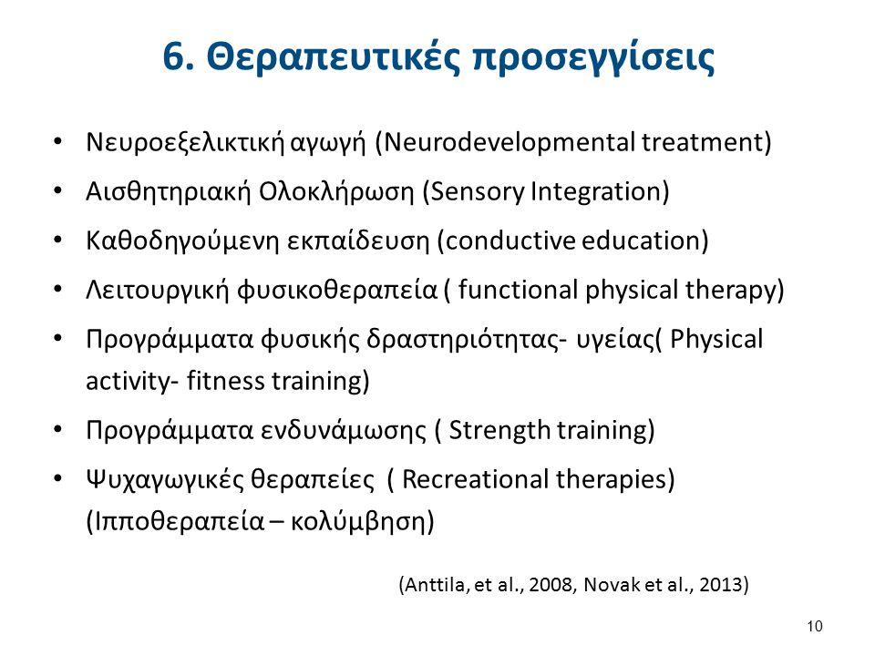 6. Θεραπευτικές προσεγγίσεις Νευροεξελικτική αγωγή (Neurodevelopmental treatment) Αισθητηριακή Ολοκλήρωση (Sensory Integration) Καθοδηγούμενη εκπαίδευ
