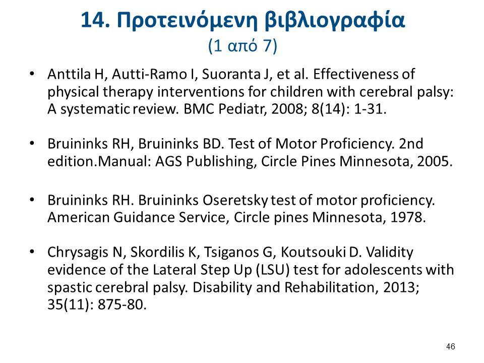 14. Προτεινόμενη βιβλιογραφία (1 από 7) Anttila H, Autti-Ramo I, Suoranta J, et al. Effectiveness of physical therapy interventions for children with