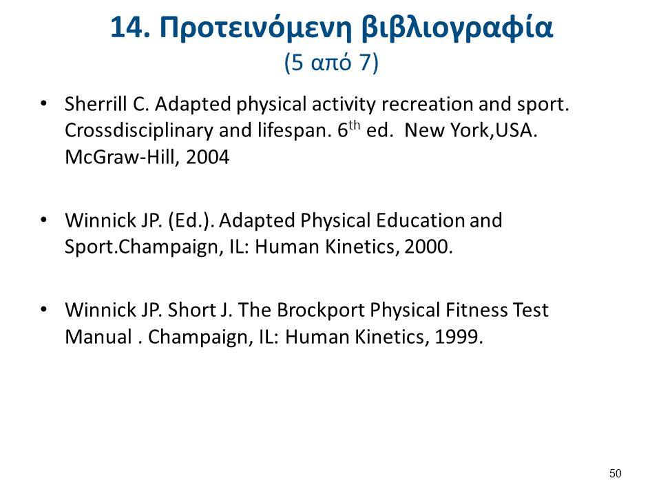 14. Προτεινόμενη βιβλιογραφία (5 από 7) Sherrill C. Adapted physical activity recreation and sport. Crossdisciplinary and lifespan. 6 th ed. New York,