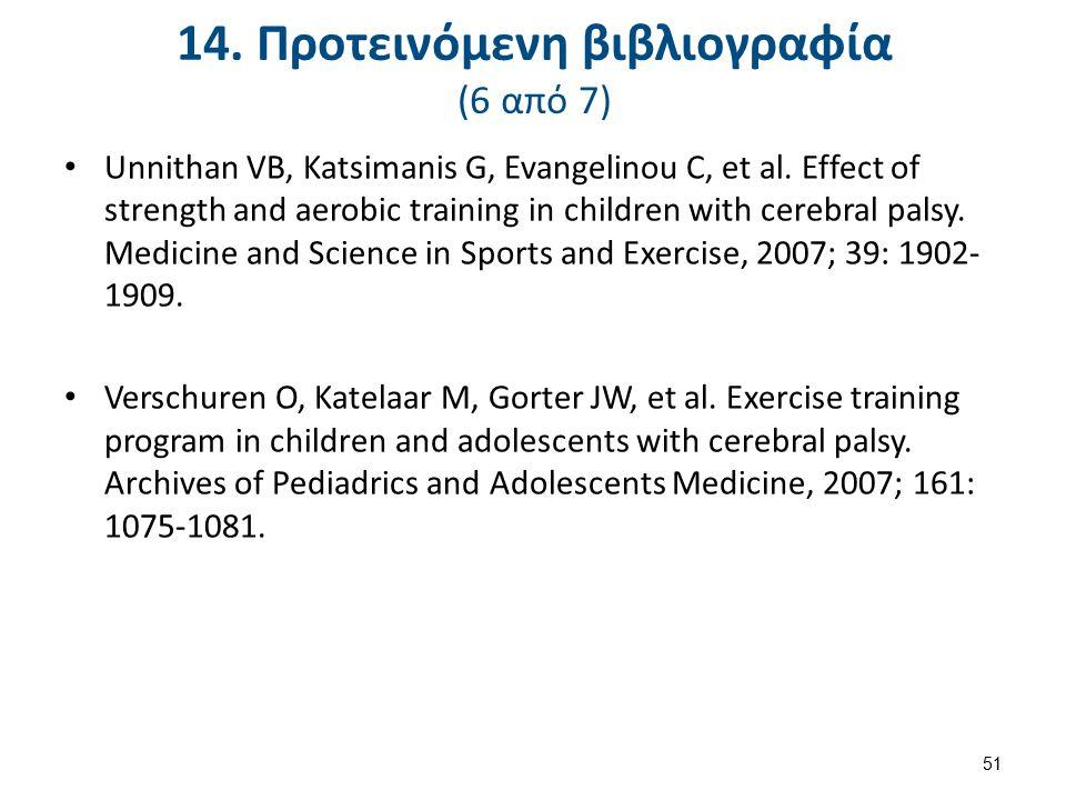 14. Προτεινόμενη βιβλιογραφία (6 από 7) Unnithan VB, Katsimanis G, Evangelinou C, et al. Effect of strength and aerobic training in children with cere