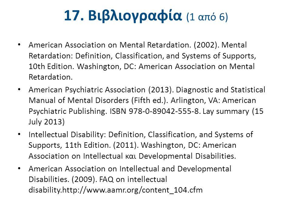 17. Βιβλιογραφία (1 από 6) American Association on Mental Retardation. (2002). Mental Retardation: Definition, Classification, and Systems of Supports