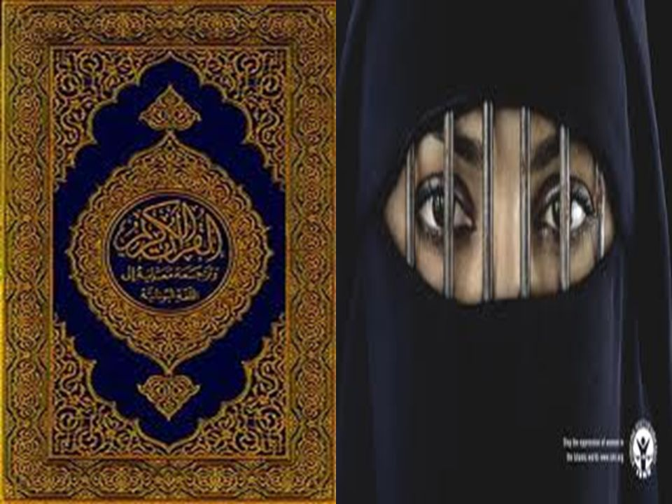 Όλα όσα παρουσιάσαμε ισχύουν και αποτελούν την μια πλευρά του νομίσματος, την παραδοσιακή, με την αυστηρή και άνευ όρων τήρηση των επιταγών του Κορανίου και της Σαρία σε βάρος της μουσουλμάνας γυναίκας.