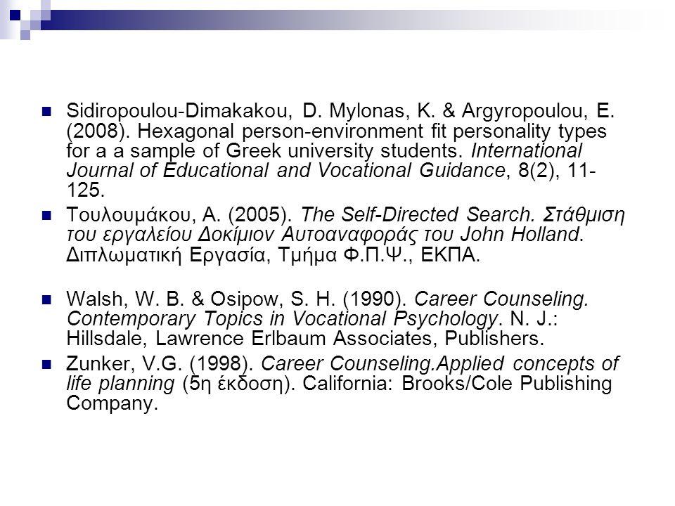 Sidiropoulou-Dimakakou, D. Mylonas, K. & Argyropoulou, E. (2008). Hexagonal person-environment fit personality types for a a sample of Greek universit