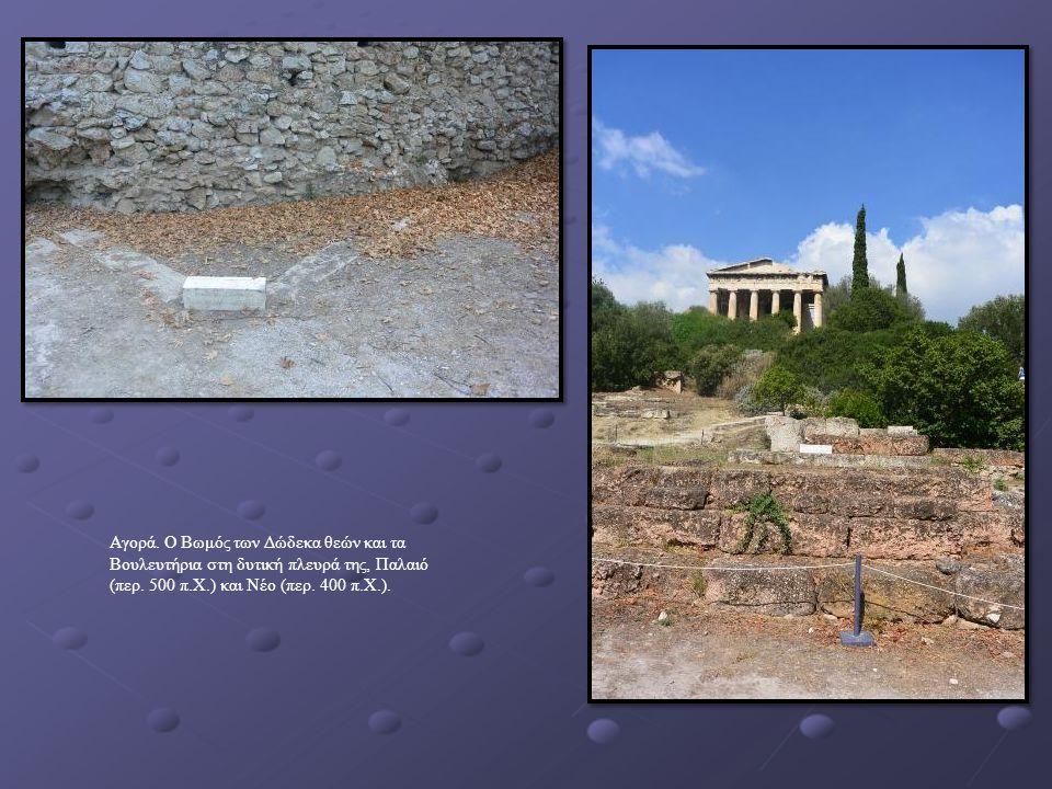 Αγορά. Ο Βωμός των Δώδεκα θεών και τα Βουλευτήρια στη δυτική πλευρά της, Παλαιό (περ. 500 π.Χ.) και Νέο (περ. 400 π.Χ.).