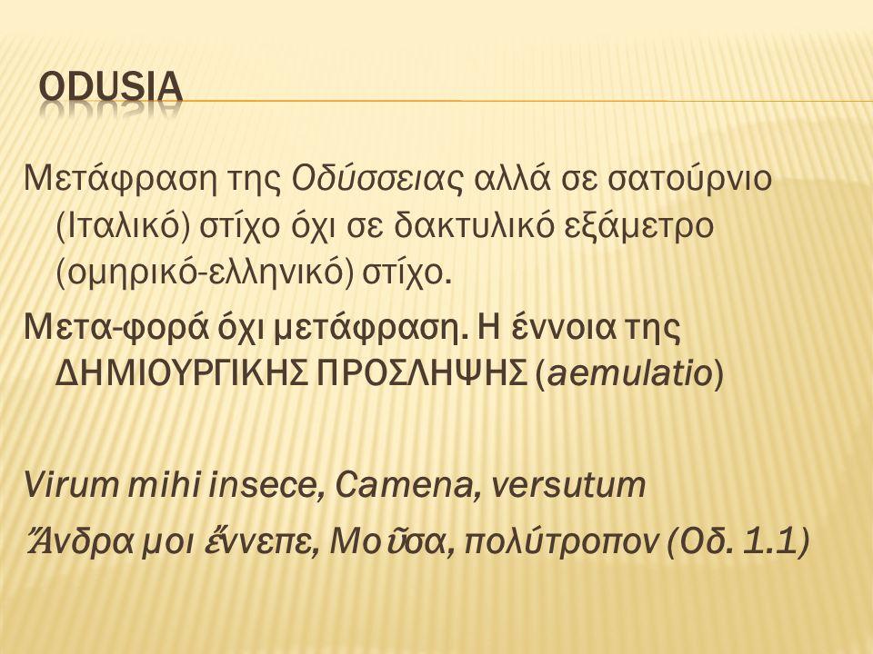 Μετάφραση της Οδύσσειας αλλά σε σατούρνιο (Ιταλικό) στίχο όχι σε δακτυλικό εξάμετρο (ομηρικό-ελληνικό) στίχο.