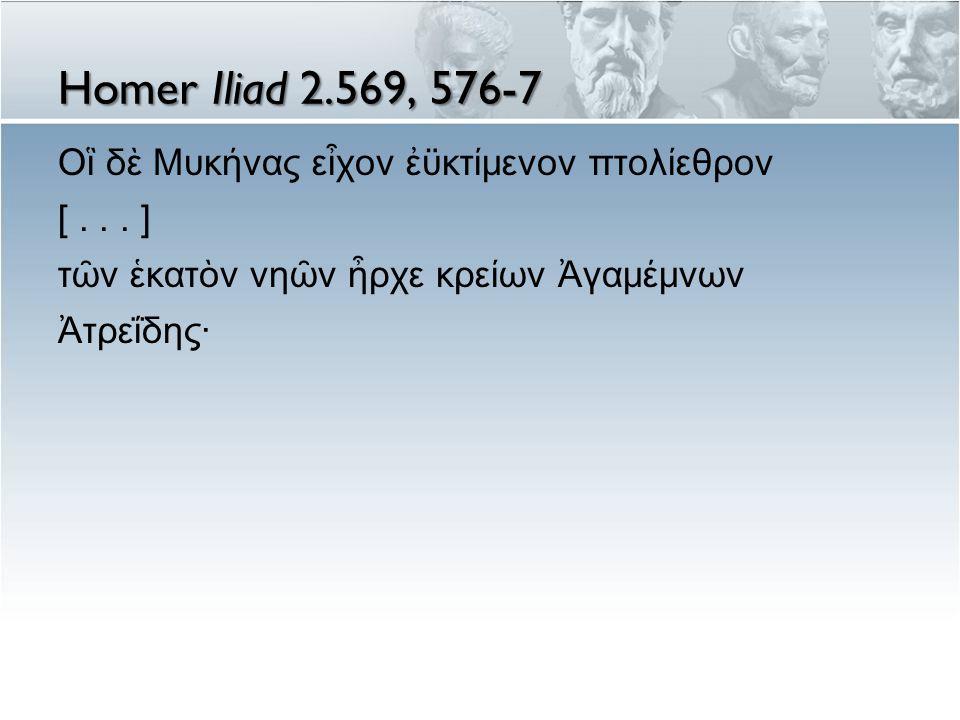 Homer Iliad 2.569, 576-7 Οἳ δὲ Μυκήνας εἶχον ἐϋκτίμενον πτολίεθρον [...