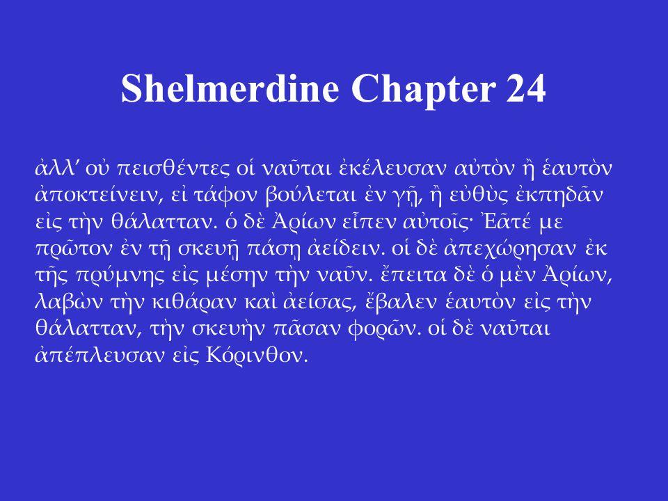 Shelmerdine Chapter 24 ἀλλ' οὐ πεισθέντες οἱ ναῦται ἐκέλευσαν αὐτὸν ἢ ἑαυτὸν ἀποκτείνειν, εἰ τάφον βούλεται ἐν γῇ, ἢ εὐθὺς ἐκπηδᾶν εἰς τὴν θάλατταν.