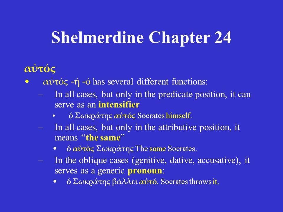 Shelmerdine Chapter 24 αὐτός αὐτός -ή -ό has several different functions: –In the oblique cases (genitive, dative, accusative), it serves as a generic pronoun: ὁ Σωκράτης βάλλει αὐτό.