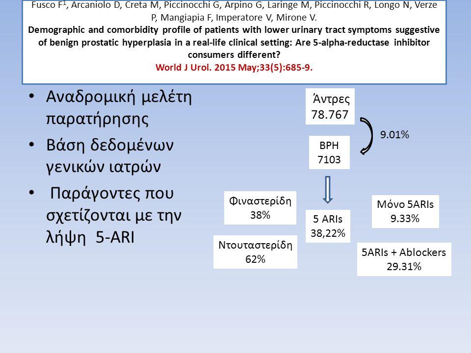 Fusco F 1, Arcaniolo D, Creta M, Piccinocchi G, Arpino G, Laringe M, Piccinocchi R, Longo N, Verze P, Mangiapia F, Imperatore V, Mirone V. Demographic