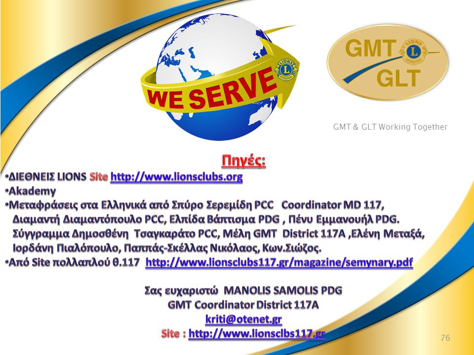 GMT & GLT Working Together 76