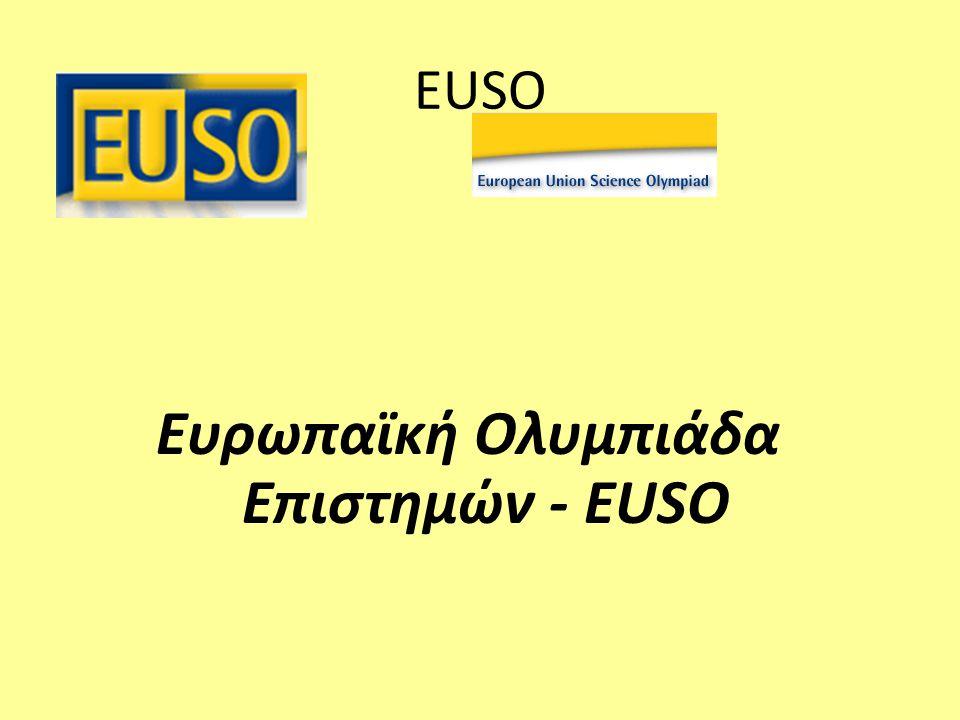 EUSO Ευρωπαϊκή Ολυμπιάδα Επιστημών - EUSO