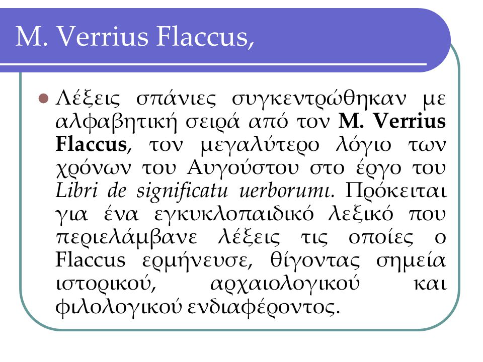 M. Verrius Flaccus, Λέξεις σπάνιες συγκεντρώθηκαν με αλφαβητική σειρά από τον M. Verrius Flaccus, τον μεγαλύτερο λόγιο των χρόνων του Αυγούστου στο έρ