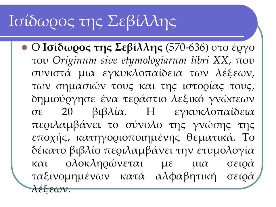 Ισίδωρος της Σεβίλλης Ο Ισίδωρος της Σεβίλλης (570-636) στο έργο του Originum sive etymologiarum libri XX, που συνιστά μια εγκυκλοπαίδεια των λέξεων,
