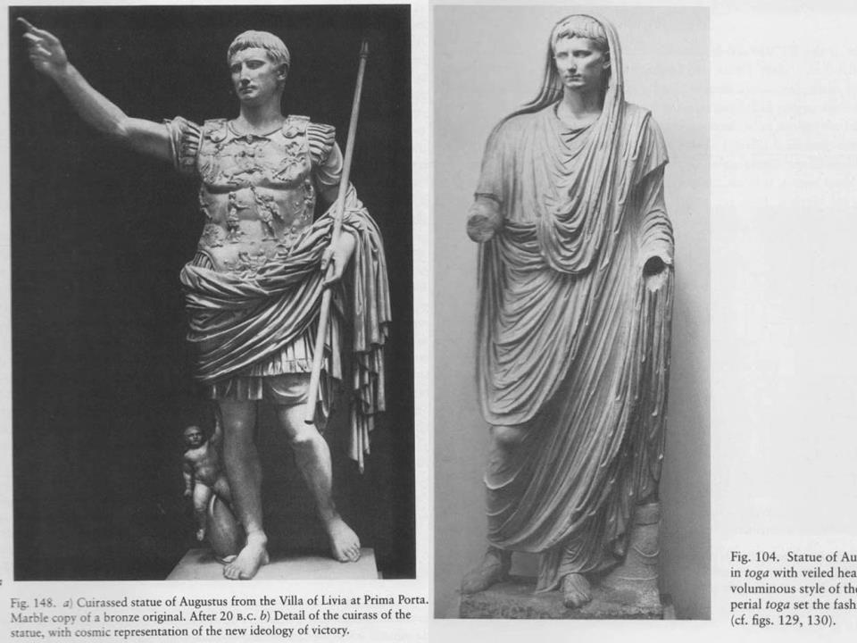 Forum Romanum: το podium του ναού του Divus Iulius