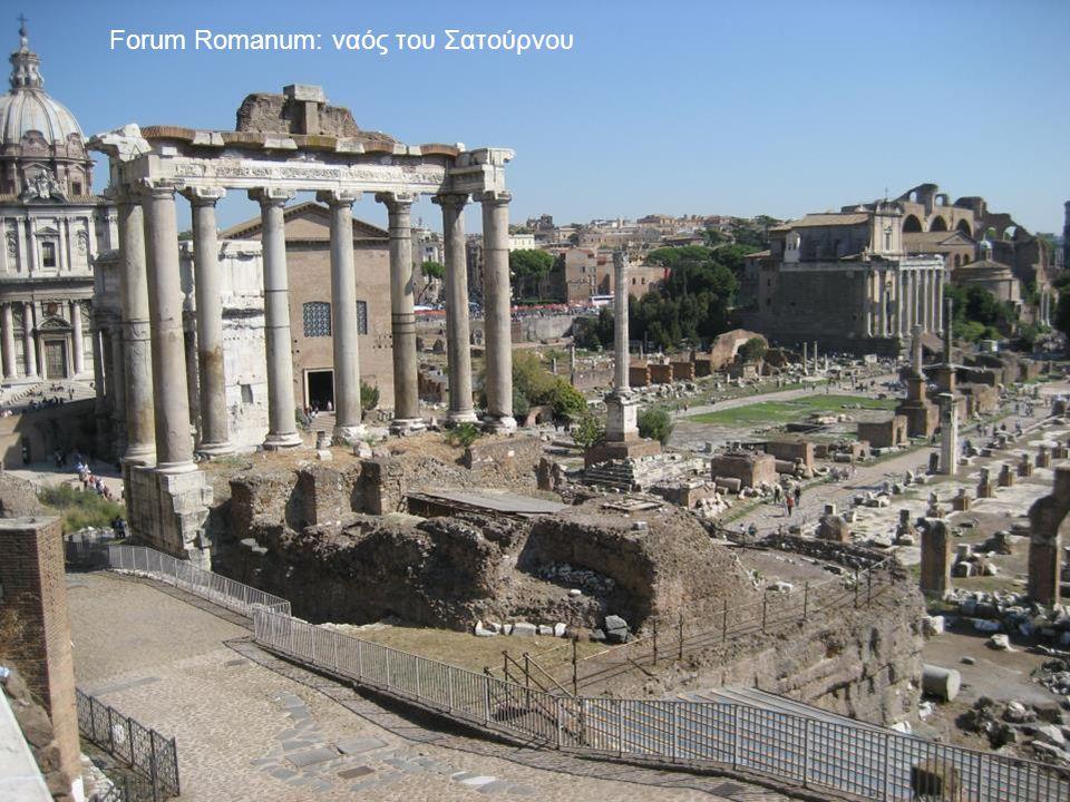Forum Romanum: ναός του Σατούρνου