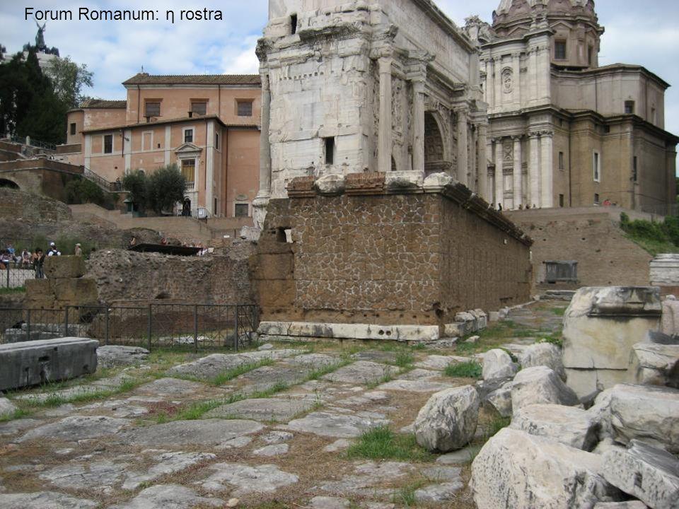 Forum Romanum: η rostra
