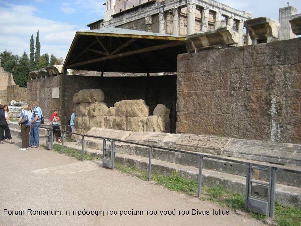 Forum Romanum: η πρόσοψη του podium του ναού του Divus Iulius