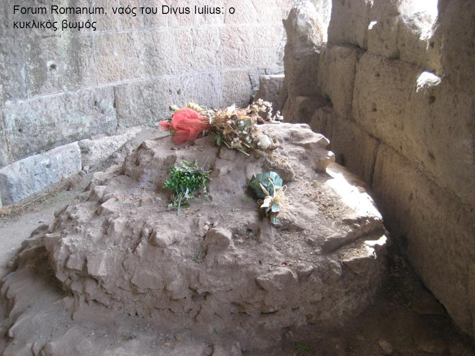 Forum Romanum, ναός του Divus Iulius: ο κυκλικός βωμός