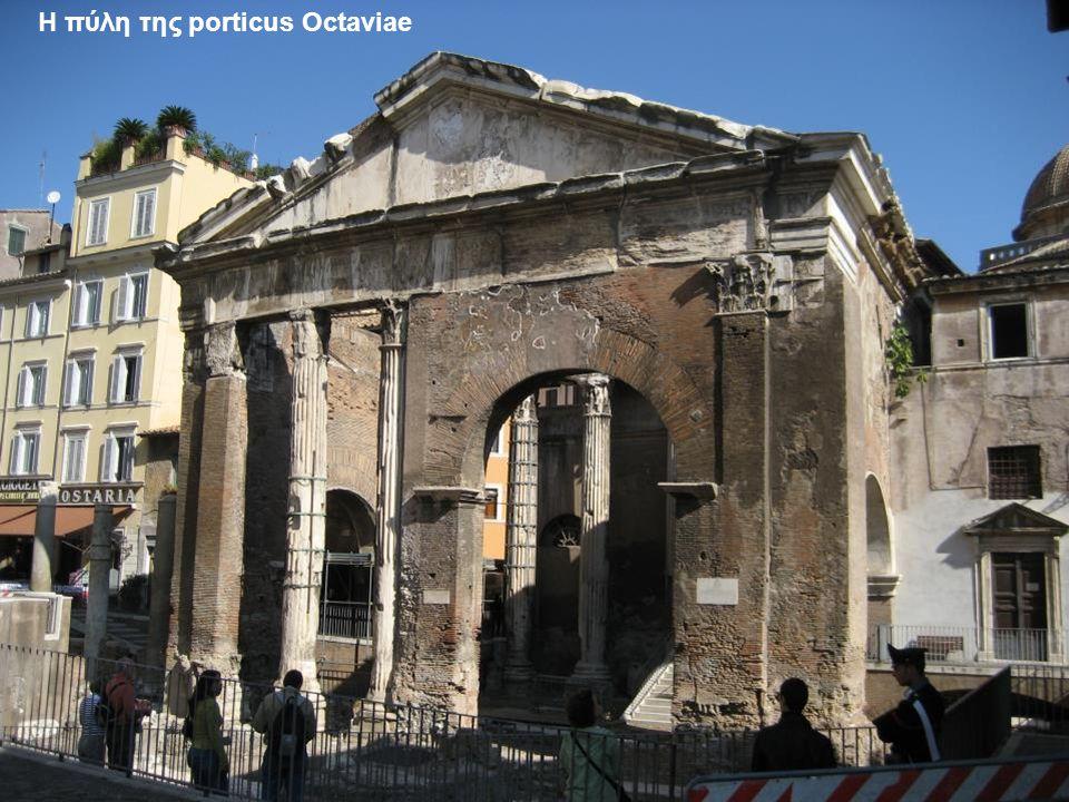 Η πύλη της porticus Octaviae