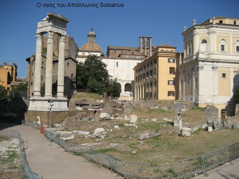 Ο ναός του Απόλλωνος Sosianus