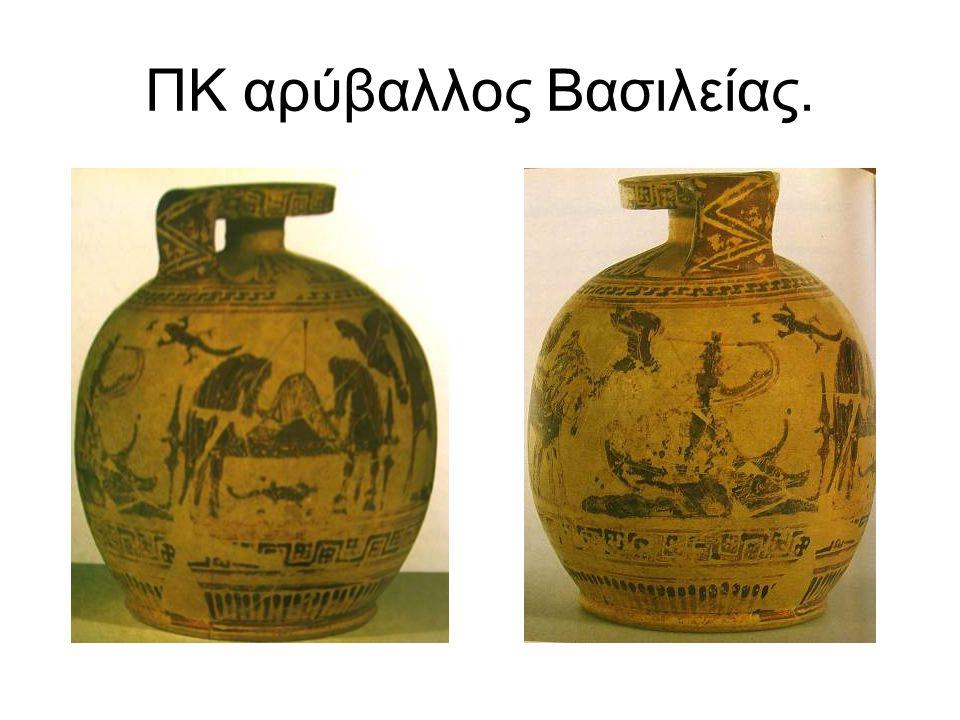 Πειραματικές μέθοδοι στον Κεραμικό της Αθήνας: 540-500 π.Χ.