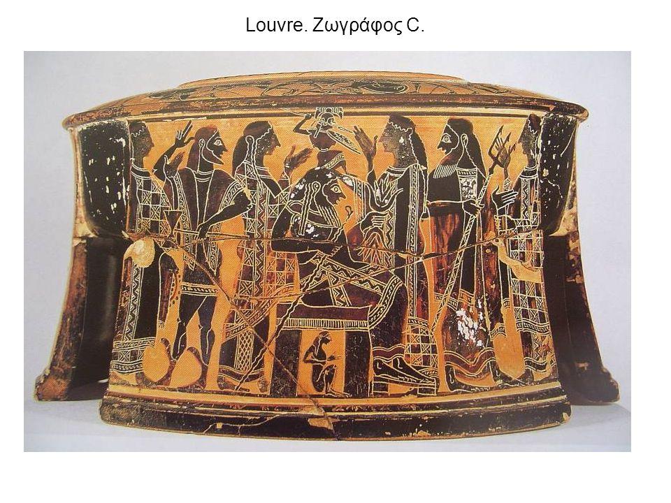 Louvre. Ζωγράφος C.