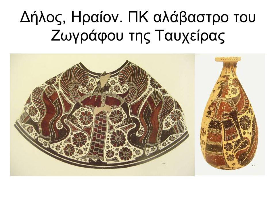 Αμφορέας του Ζωγράφου του Τυδέα. Λούβρο Ε 640.