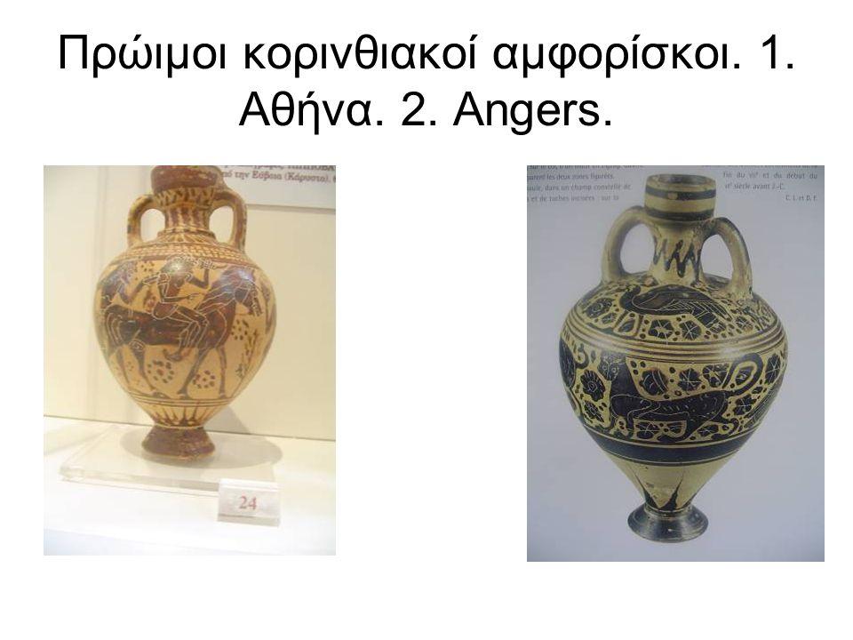 Λονδίνο. Αγγεία bucchero και αττικές απομιμήσεις. Αθήνα.