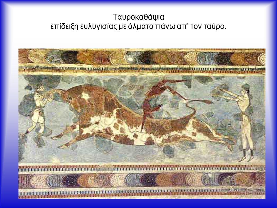  532 Στάση του Νίκα Υπήρξε η χειρότερη περίοδος βίας και αναρχίας που γνώρισε η Κωνσταντινούπολη με τη μισή πόλη να έχει καεί ή καταστραφεί.Δυσαρέσκεια από την επιβολή βαριάς φορολογίας του Ιουστινιανού.