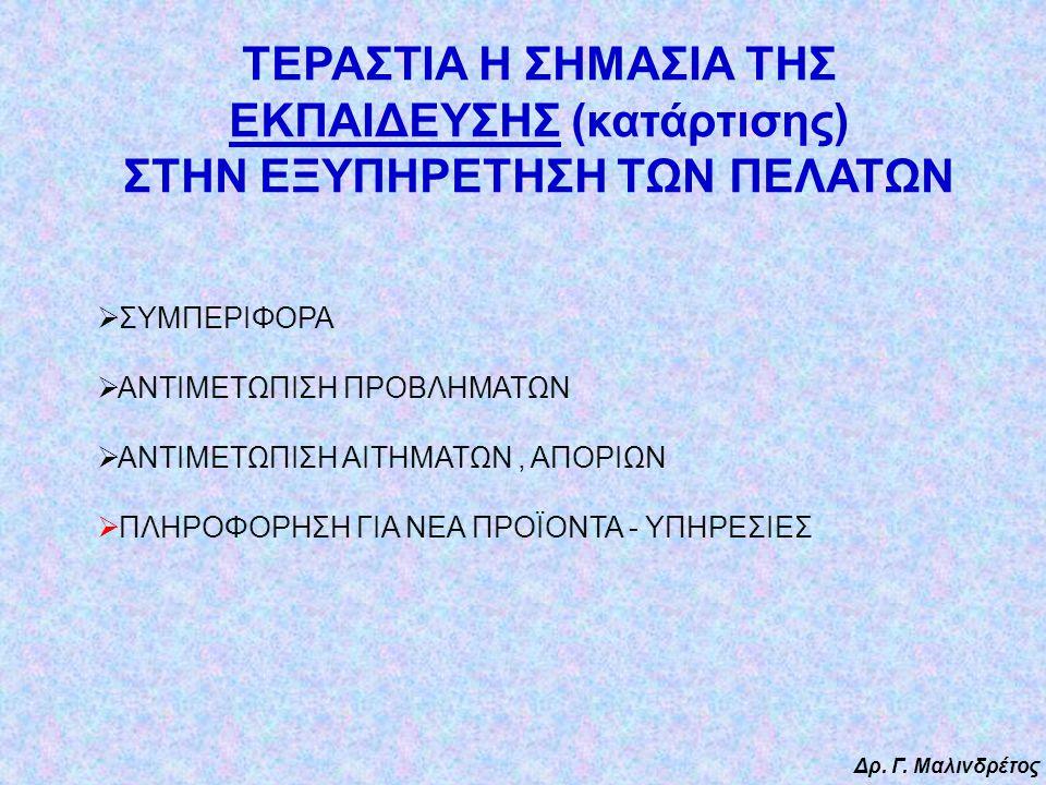 http://www.efpolis.gr/_database/docuploads/sitefile-9117.pdf