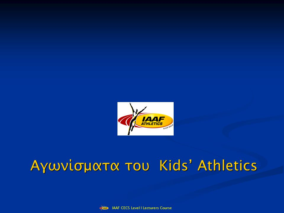 IAAF CECS Level I Lecturers Course Teens Javelin Throw
