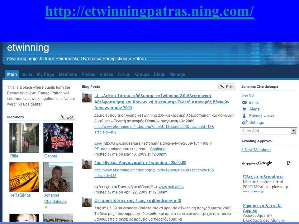 http://etwinningpatras.ning.com/