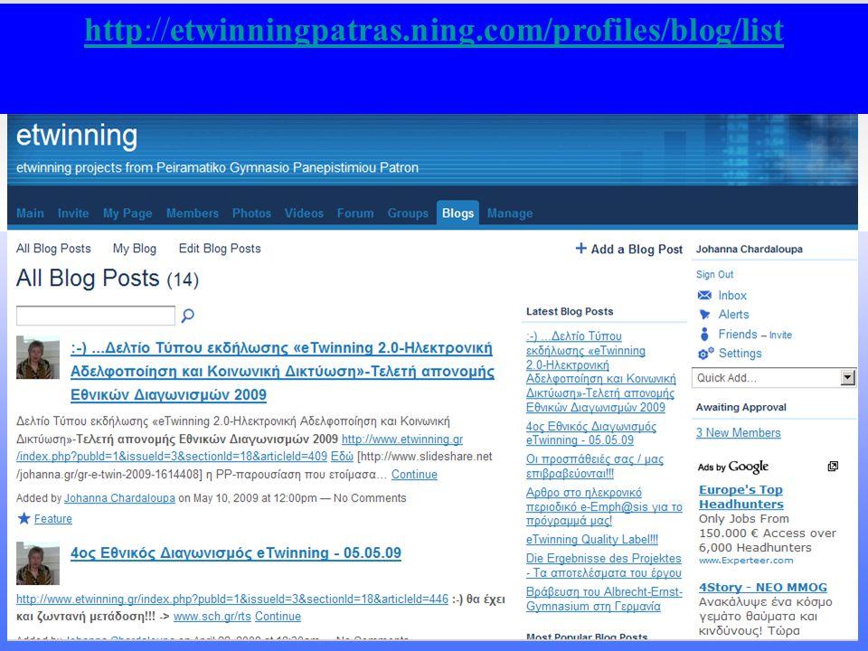 http://etwinningpatras.ning.com/profiles/blogs/die-ergebnisse-des- projektes