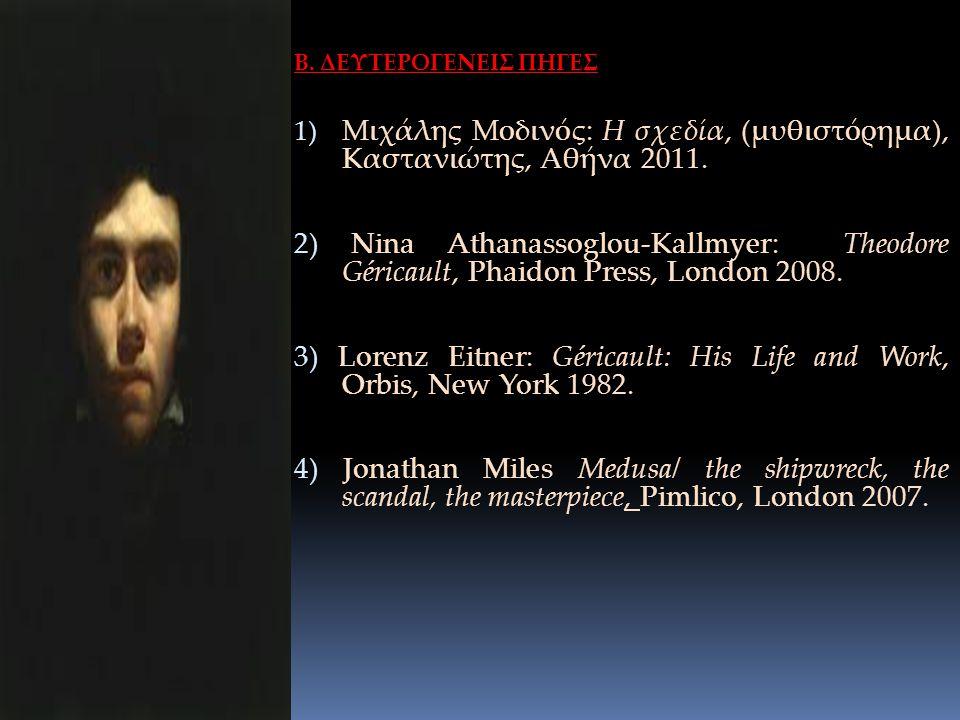 Β. ΔΕΥΤΕΡΟΓΕΝΕΙΣ ΠΗΓΕΣ 1) Μιχάλης Μοδινός: Η σχεδία, (μυθιστόρημα), Καστανιώτης, Αθήνα 2011. 2) Nina Athanassoglou-Kallmyer: Theodore Géricault, Phaid