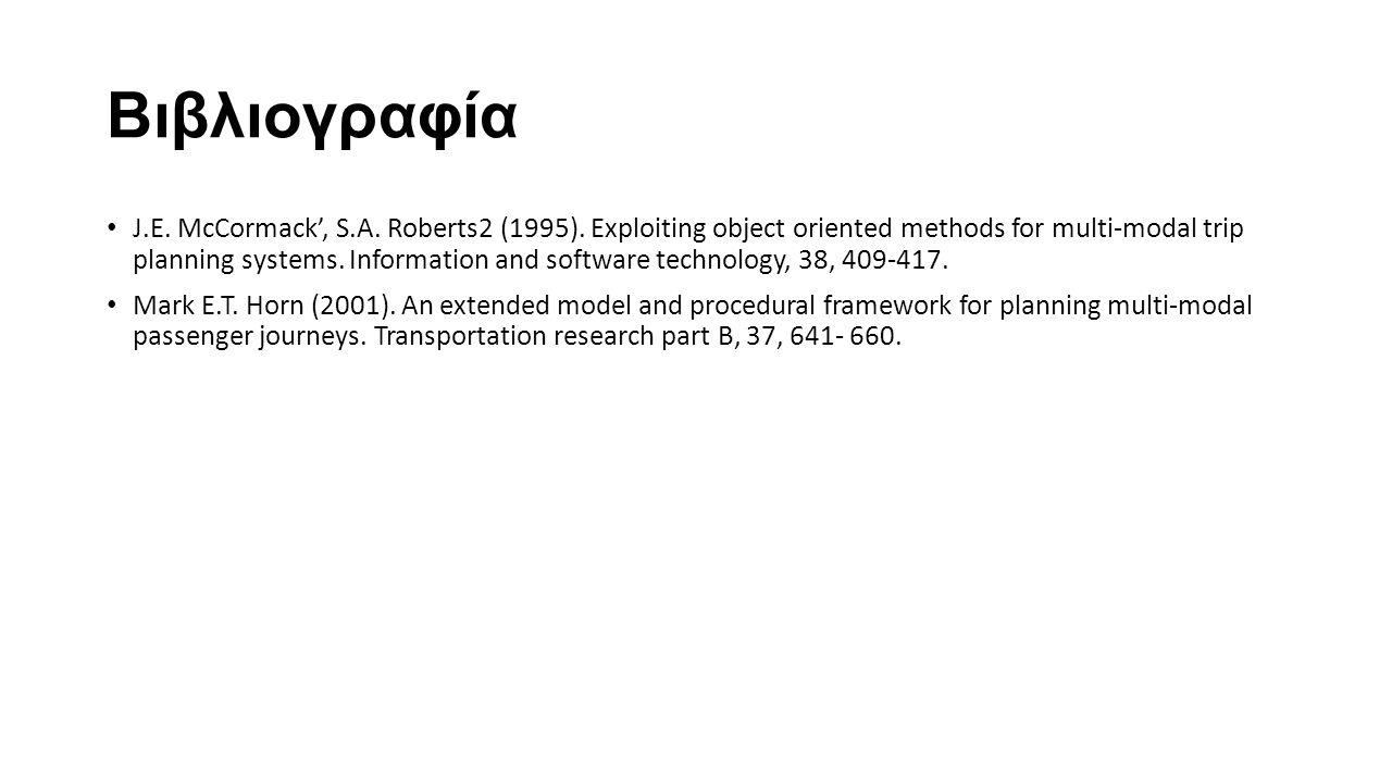 Βιβλιογραφία J.E. McCormack', S.A. Roberts2 (1995). Exploiting object oriented methods for multi-modal trip planning systems. Information and software