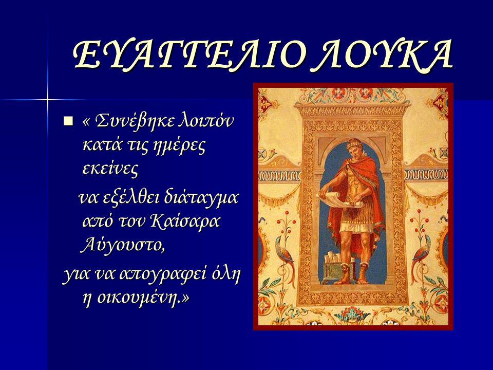 Η πρώτη Βασιλόπιτα Η πρώτη Βασιλόπιτα