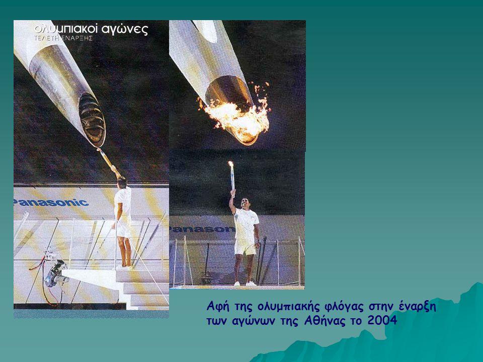 Αφή της ολυμπιακής φλόγας στην έναρξη των αγώνων της Αθήνας το 2004