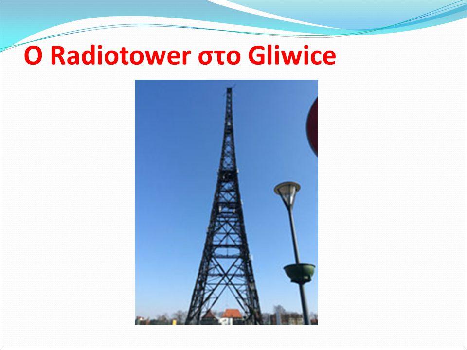 Στις 2:00 το μεσημέρι μεταφερθήκαμε στο Radiotower του Gliwice, το οποίο κτίστηκε το 1934 και έχει ύψος 118 μ. Θεωρείται η δεύτερη υψηλότερη ξύλινη κα
