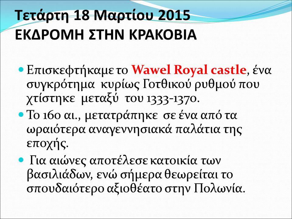 O Radiotower στο Gliwice