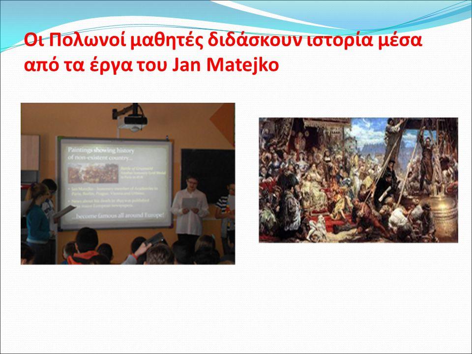 Thursday 19 March Η επόμενη θεματική ενότητα αναφερόταν στην ιστορία της Πολωνίας σε εικόνες .